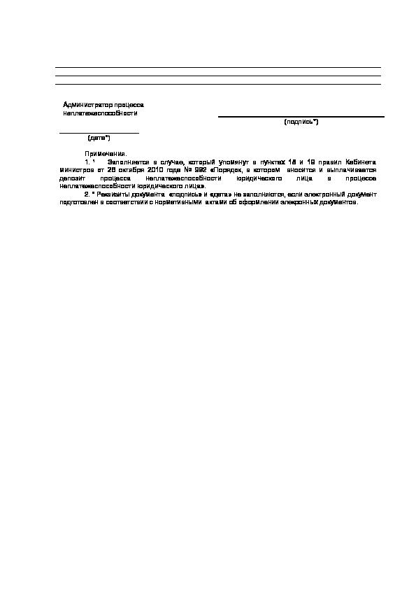 Kinobandasnetprikljuchenija - 1c